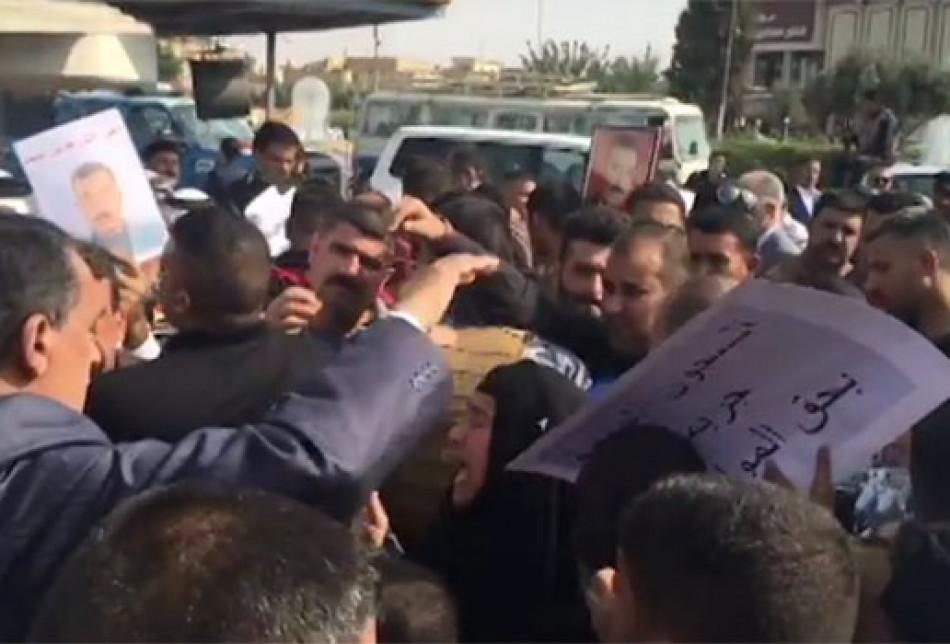 بالفيديو: تظاهرة ذوي المعتقلين لدى قوات الاسايش في كركوك