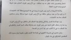 بعد 48 ساعة على اعلان انضمامه..<br> انسحاب هادي العامري من تحالف العبادي الانتخابية