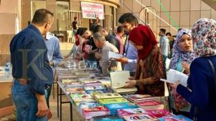 بالصور: مهرجان كركوك تقرأ الحب