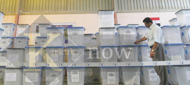 السفارة الامريكية: تأجيل الانتخابات سيشكل سابقة خطيرة ويقوض الدستور
