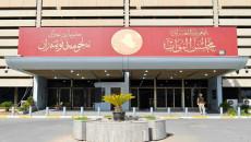 مجلس النواب يدعو مجلس الوزراء لتحديد موعد انتخابات مجالس المحافظات