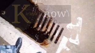 بالصور والفيديو: تسرب نفطي داخل احياء مدينة كركوك