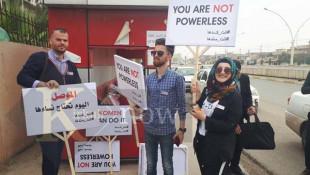 انطلاق أول مسيرة لدعم المرأة في الموصل