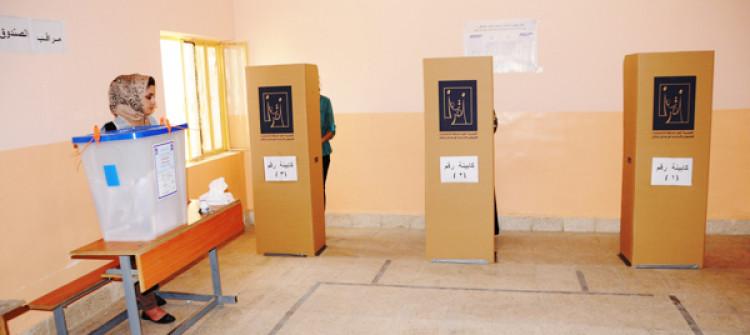 مفوضية الانتخابات تحدد الموعد النهائي لتسلم الطعون