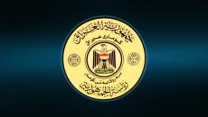 رئيس الجمهورية يدعو البرلمان الجديد لعقد جلسته الأولى<br>الجلسة الأولى يجب أن تعقد في الثالث من أيلول كحد أقصى