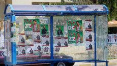 Candidates Use Creative Ways To Reach Parliament