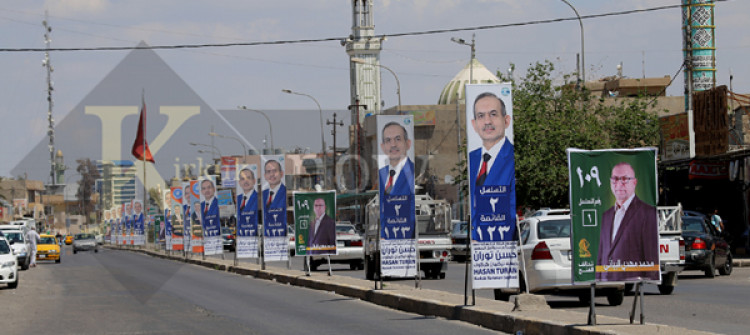 Challenge over two Capitals votes <br> The Arab Political Parties go to Erbil and the Kurdish ones to Baghdad