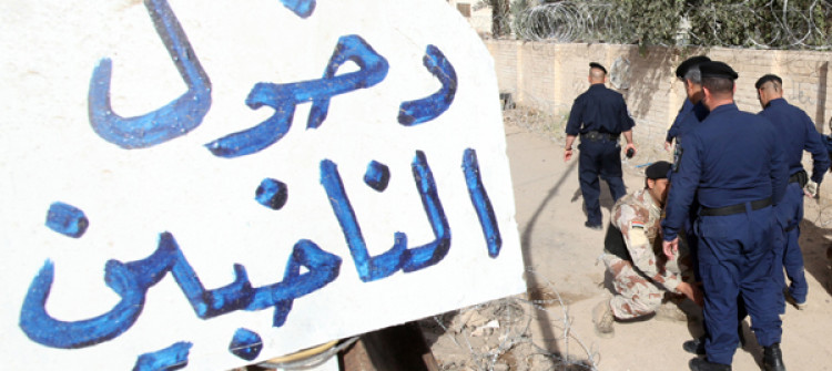 Sunnis in Elections <br> Change imminent and representation under Threat