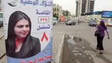 Kadın adaylar kişisel teröre maruz kalıyorlar