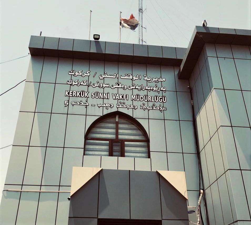 waqfi swnni
