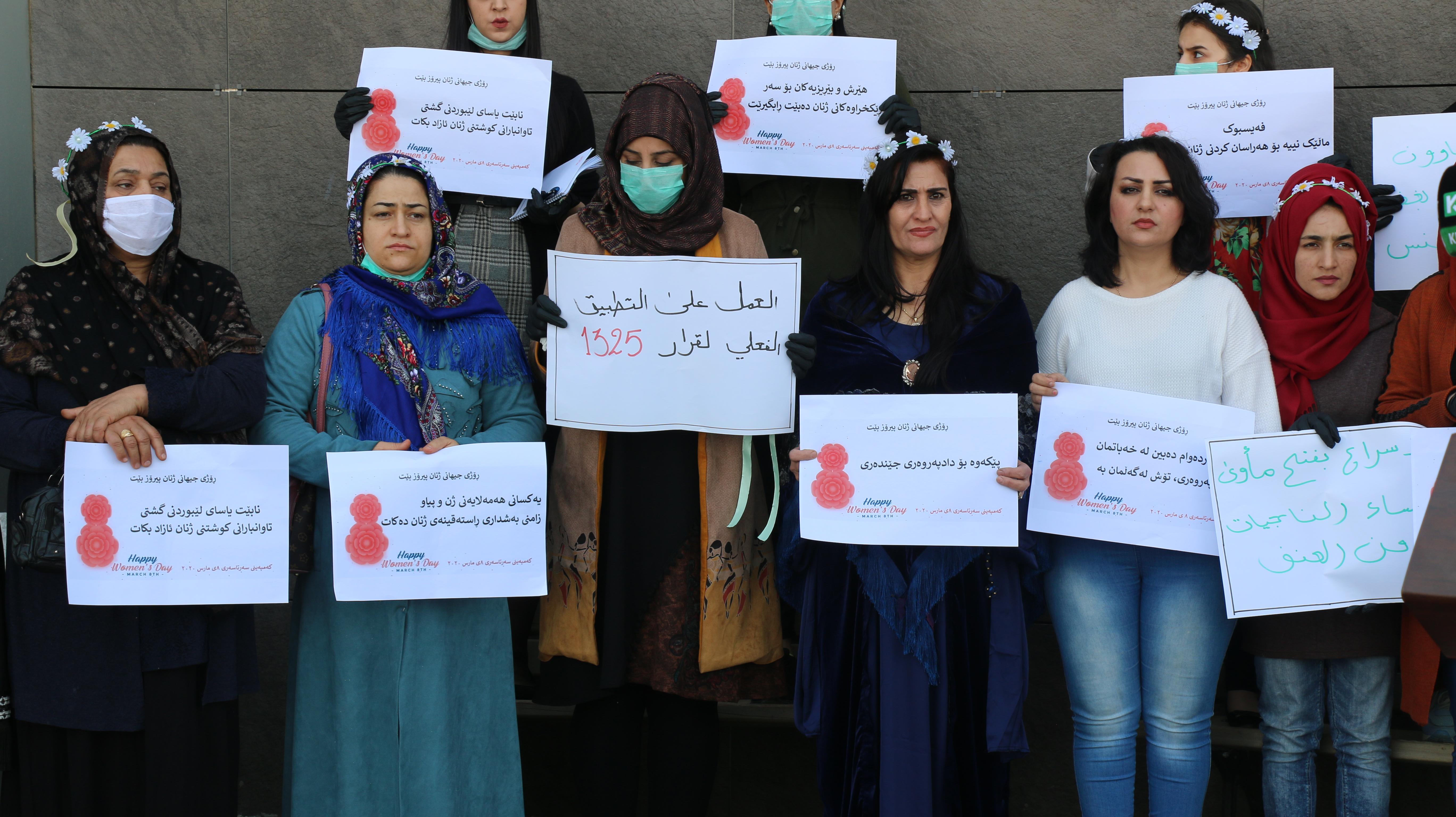 Kirkuk 2020 - Women demand the end of violence against them - Picture by KirkukNow