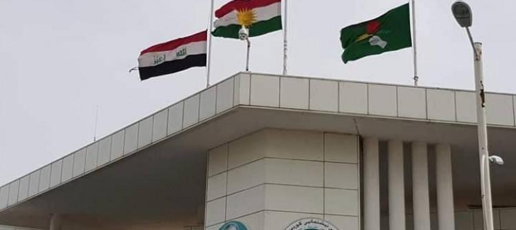 تفاصيل اعتقال مسؤول في الاتحاد الوطني الكوردستاني بكركوك