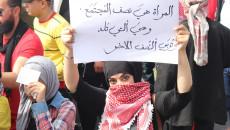Iraklı kadınlar; Toplumun yüzde 50'si ve hükümetin yüzde 5'i