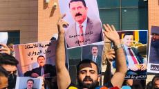 14 aydır tutuklu iki eylemciye 1 yıl hapis