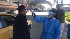 38 coronavirus  cases recorded in Iraq, three death reported