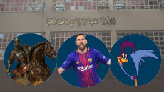 Lionel Messi, Antar Ibn Shaddad and Beep Beep Character employed in Mosul