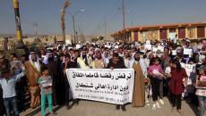 Şengal'de protesto: Anlaşma feshedilmezse ilçeyi Tahrir Meydanı'na çeviririz