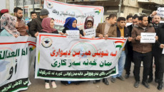 Recent Employment in Kirkuk annulled
