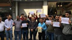 تظاهرة لاصحاب محلات شارع الجمهورية على خلفية تغريمهم بخمسة ملايين دينار