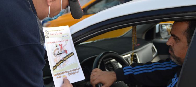 Kerkük Polisi'nden uyuşturucuyla mücadele ve bilinçlendirme kampanyası