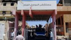 واقع نينوى الصحي يشهد الإفادة من المنحة الكويتية