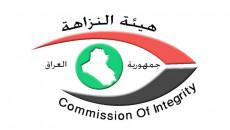 النزاهة تكشف عن فساد بأعمال لمديرية بلدية الموصل