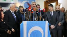 الأحزاب والحركات التركمانية تطعن بنتائج تعيينات تربية كركوك