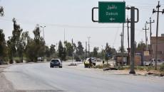 انسحاب الاتحادية من داقوق والجيش العراقي يتولى إدارة ملفه الأمني