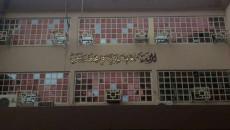 وزير التربية تتابع الية فرز أسماء المتقدمين للتعيينات على ملاك تربية نينوى