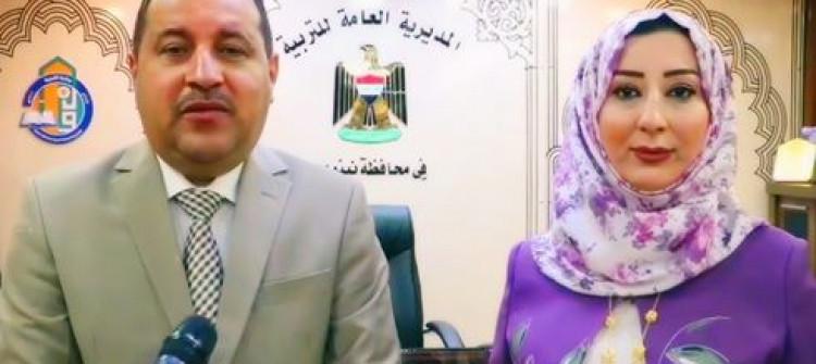 وزارة التربية توافق على تكليف اسيل العبادي بمنصب مدير عام تربية نينوى