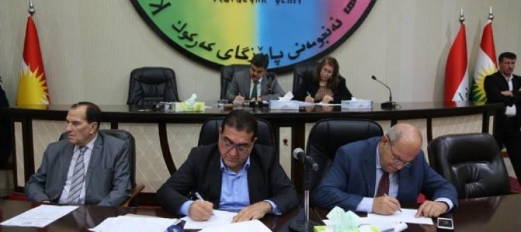 Kerkük şehir meclisi iptalini eleştirdi