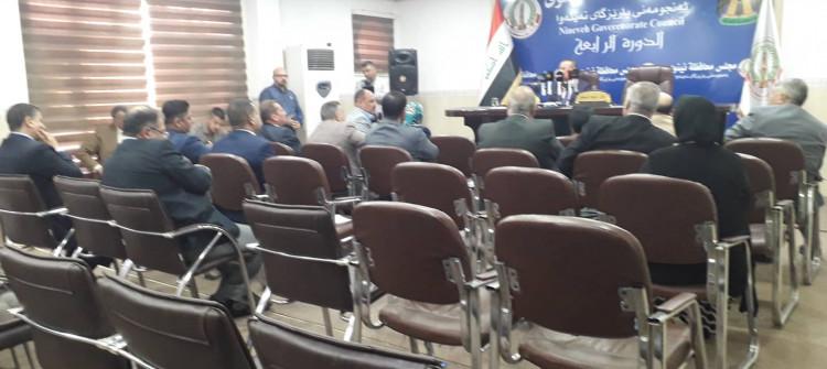 الأعضاء المعارضون ينسحبون من جلسة مجلس محافظة نينوى