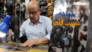 Kerkük'teki Hasib Kadir'in mağazası; Saraciye işinde 86 yıl
