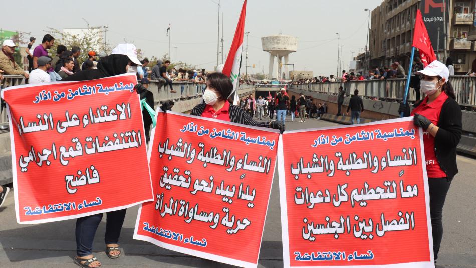 """Kanun yolu ile... Bakanlar konsey emanetçisi Irak'ta """"kadınların özgürlüğünü önlemeye"""" çalışıyor"""