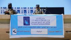Iraqi Parliament reaches consensus on Kirkuk's electoral constituencies