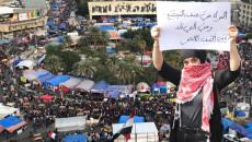 نساء العراق... نصف المجتمع و5% في الحكومة