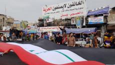 Nasiriya: 'promise the revolution will be back' if demands not met