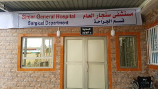 Surgical and childbirth departments opened in Sinjar hospital
