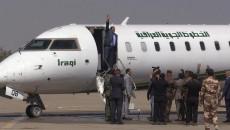 Kirkuk airport project forces evacuation of nearby neighborhood