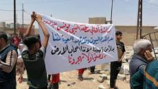 """العشرات يتظاهرون..<br> ازالة منازل """"المتجاوزين"""" في منطقة النبي يونس"""