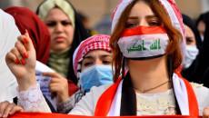 اليوم الوطني العراقي.. لماذا لا نحتفل به؟