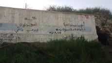 Telafer'in duvarları tarihe tanıklık, aşıklara mesaj veriyor