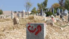 السليمانية: مقبرة النساء أو مقبرة مجهولي الهوية