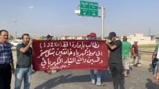 تظاهرة في خانقين.. <BR>قطع الطريق الدولي الرابط بين العراق وايران احتجاحاً على تردي التيار الكهربائي