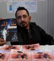 مصطفى اللهيبي ينحاز للتاليف والكتب والشعر