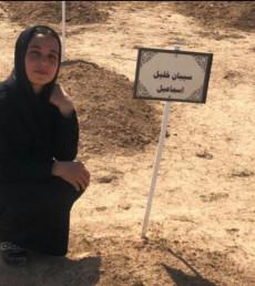 سيبان خليل.. الفتاة التي زارت قبرها