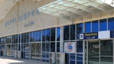 Fransa Musul Havalimanı'nın restoresini üstlendi