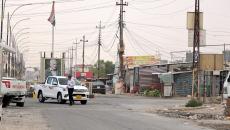 Şengal'de silahlı saldırı: Biri polis iki kişi öldü