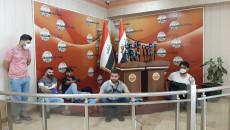 Kerkük'te gazeteciler, basın toplantısını protesto etti