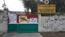KDP'li yetkili: Kerkük'e silahsız dönmeyeceğiz
